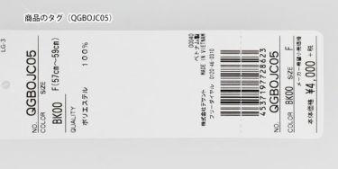 ルコック Le coq sportif メンズ ロゴ刺繍 メッシュ切替 フラットブリム キャップ QGBOJC05 BK00 ブラック 2019年モデル 詳細1