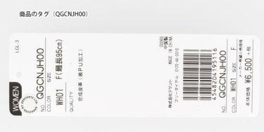 ルコック Le coq sportif レディース ロゴバックル ベルト QGCNJH00 WH01 オフホワイト 2019年モデル 詳細1