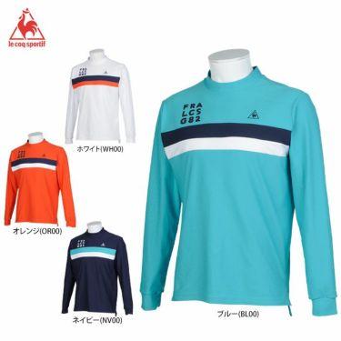 ルコック Le coq sportif メンズ ライン配色 長袖 モックネックシャツ QGMQJB02 2020年モデル 詳細1