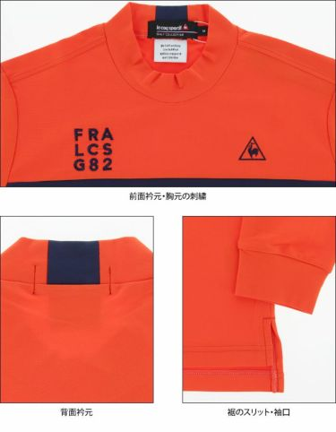 ルコック Le coq sportif メンズ ライン配色 長袖 モックネックシャツ QGMQJB02 2020年モデル 詳細4