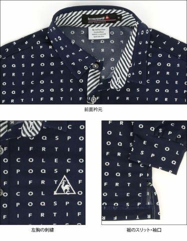 ルコック Le coq sportif メンズ タイポグラフィ柄 ロゴ刺繍 長袖 ポロシャツ QGMQJB07 2020年モデル 詳細4