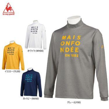 ルコック Le coq sportif メンズ プリントデザイン 長袖 ハイネックシャツ QGMQJB08 2020年モデル