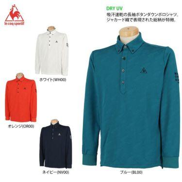 ルコック Le coq sportif メンズ ロゴジャガード 長袖 ボタンダウン ポロシャツ QGMQJB09 2020年モデル 詳細2