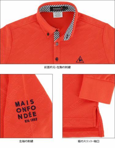 ルコック Le coq sportif メンズ ロゴジャガード 長袖 ボタンダウン ポロシャツ QGMQJB09 2020年モデル 詳細4