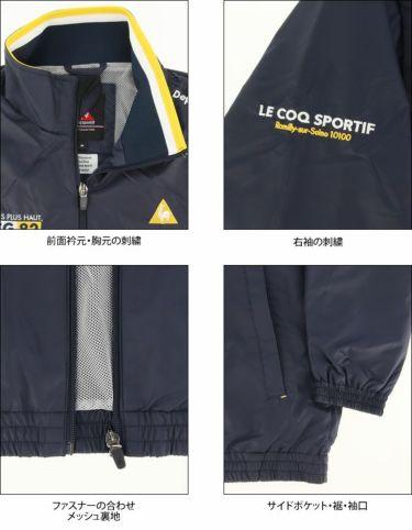 ルコック Le coq sportif メンズ 極細ボーダー柄 撥水 2WAY フルジップ ブルゾン QGMQJK01 2020年モデル 詳細2