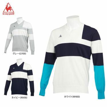ルコック Le coq sportif メンズ カラーブロック 長袖 Vネック セーター QGMQJL03 2020年モデル 詳細1