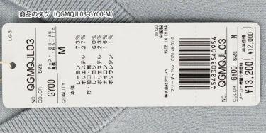 ルコック Le coq sportif メンズ カラーブロック 長袖 Vネック セーター QGMQJL03 2020年モデル 詳細2