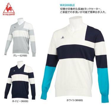 ルコック Le coq sportif メンズ カラーブロック 長袖 Vネック セーター QGMQJL03 2020年モデル 詳細3