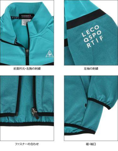 ルコック Le coq sportif メンズ 撥水 ストレッチ 長袖 フルジップ ジャケット QGMQJL53 2020年モデル 詳細4