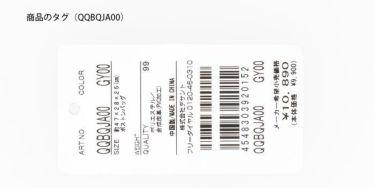 ルコック Le coq sportif メンズ ボストンバッグ QQBQJA00 NV00 ネイビー 2020年モデル 詳細1