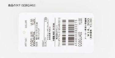 ルコック Le coq sportif メンズ ボストンバッグ QQBQJA02 YL00 イエロー 2020年モデル 詳細1