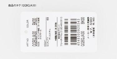 ルコック Le coq sportif メンズ クラブケース QQBQJA30 ML00 マルチ 2020年モデル 詳細2