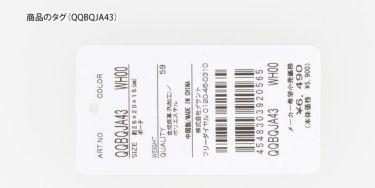 ルコック Le coq sportif メンズ カートバッグ QQBQJA43 WH00 ホワイト 2020年モデル 詳細2