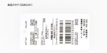 ルコック Le coq sportif メンズ キャディバッグ QQBQJJ01 NV00 ネイビー 2020年モデル 詳細2