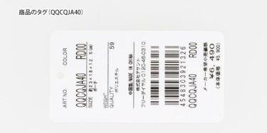 ルコック Le coq sportif レディース カートバッグ QQCQJA40 NV00 ネイビー 2020年モデル 詳細1