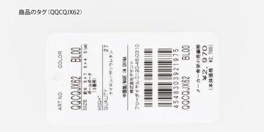 ルコック Le coq sportif レディース ボールポーチ QQCQJX62 RD00 レッド 2020年モデル 詳細1