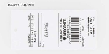 デサントゴルフ DESCENTE GOLF メンズ トートバッグ DQBQJA02 GY00 グレー 2020年モデル 詳細1