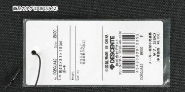 デサントゴルフ DESCENTE GOLF メンズ ラウンドポーチ DQBQJA42 BK00 ブラック 2020年モデル 詳細1