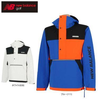 ニューバランスゴルフ メンズ 撥水 ストレッチ カラーブロック 長袖 ハーフジップ パーカー 012-0220008 2020年モデル