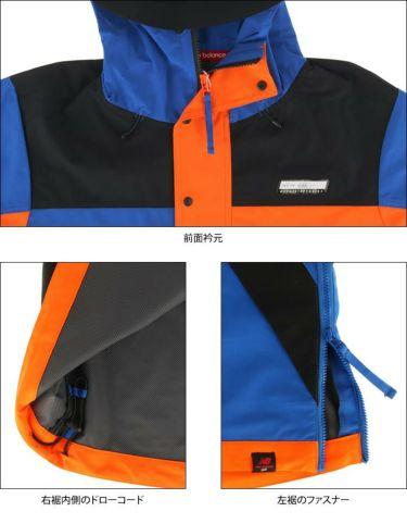 ニューバランスゴルフ メンズ 撥水 ストレッチ カラーブロック 長袖 ハーフジップ パーカー 012-0220008 2020年モデル 詳細4