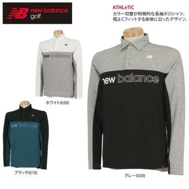 ニューバランスゴルフ メンズ バイカラー ロゴプリント 長袖 ポロシャツ 012-0269001 2020年モデル 詳細2