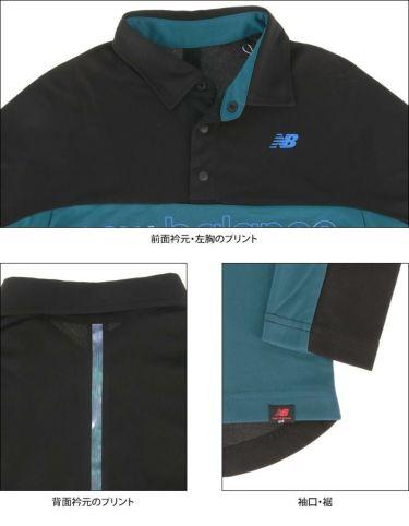 ニューバランスゴルフ メンズ バイカラー ロゴプリント 長袖 ポロシャツ 012-0269001 2020年モデル 詳細4