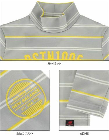 ニューバランスゴルフ レディース METRO マルチボーダー柄 長袖 モックネックシャツ 012-0267505 2020年モデル 詳細4
