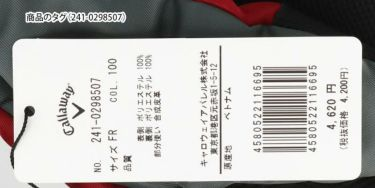 キャロウェイ メンズ カイロポケット付き ミトン 241-0298507 100 レッド 2020年モデル 詳細1