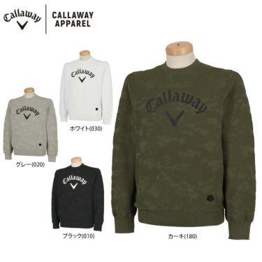 キャロウェイ Callaway メンズ 撥水 編地柄 長袖 クルーネック セーター 241-0218503 2020年モデル
