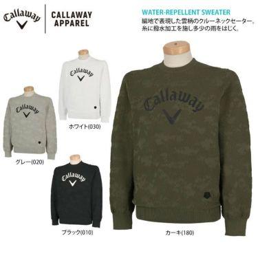 キャロウェイ Callaway メンズ 撥水 編地柄 長袖 クルーネック セーター 241-0218503 2020年モデル 詳細2