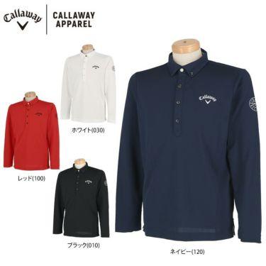 キャロウェイ Callaway メンズ ロゴ刺繍 長袖 ボタンダウン ポロシャツ 241-0233500 2020年モデル 詳細1