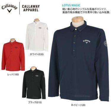キャロウェイ Callaway メンズ ロゴ刺繍 長袖 ボタンダウン ポロシャツ 241-0233500 2020年モデル 詳細2