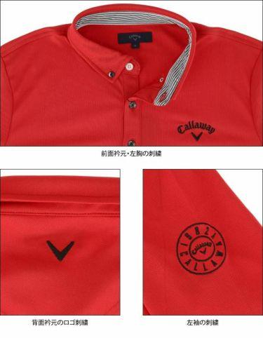 キャロウェイ Callaway メンズ ロゴ刺繍 長袖 ボタンダウン ポロシャツ 241-0233500 2020年モデル 詳細4