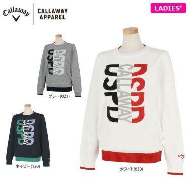 キャロウェイ Callaway レディース ロゴデザイン 長袖 クルーネック セーター 241-0218802 2020年モデル