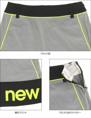 ニューバランスゴルフ レディース SPORT ロゴプリント ストレッチ スカート 012-0234502 2020年モデル 詳細5