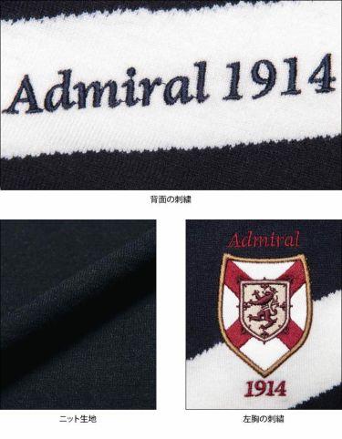 アドミラル Admiral メンズ エンブレムワッペン クロスデザイン 長袖 クルーネック セーター ADMA088 2020年モデル 詳細4
