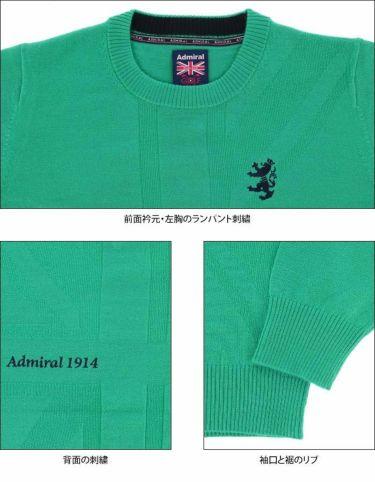 アドミラル Admiral レディース ランパントロゴ刺繍 ユニオンジャック ジャガード 長袖 クルーネック セーター ADLA077 2020年モデル 詳細2