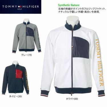 トミー ヒルフィガー ゴルフ メンズ ロゴ刺繍 生地切替 長袖 フルジップ ジャケット THMA059 2020年モデル 詳細2