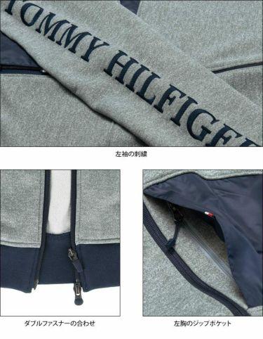 トミー ヒルフィガー ゴルフ メンズ ロゴ刺繍 生地切替 長袖 フルジップ ジャケット THMA059 2020年モデル 詳細4
