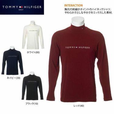 トミー ヒルフィガー ゴルフ メンズ ロゴ刺繍 長袖 ハイネックシャツ THMA072 2020年モデル 詳細2