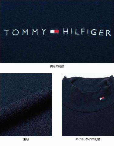 トミー ヒルフィガー ゴルフ メンズ ロゴ刺繍 長袖 ハイネックシャツ THMA072 2020年モデル 詳細4