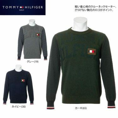 トミー ヒルフィガー ゴルフ メンズ ロゴワッペン ジャガード ボーダー柄切替 長袖 クルーネック セーター THMA074 2020年モデル 詳細2
