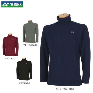 ヨネックス YONEX メンズ 起毛生地 ロゴ刺繍 長袖 タートルネックシャツ GWF1580 2019年モデル 詳細1