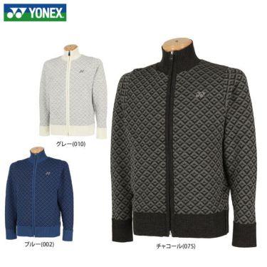 ヨネックス YONEX メンズ 幾何学柄 長袖 フルジップ セーター GWF2049 2019年モデル 詳細1