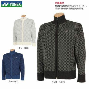 ヨネックス YONEX メンズ 幾何学柄 長袖 フルジップ セーター GWF2049 2019年モデル 詳細2