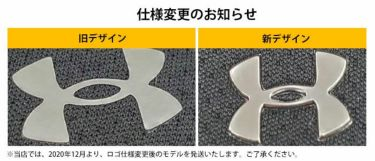 アンダーアーマー UNDER ARMOUR ユニセックス SPORTS MASK スポーツマスク 1368010 002 ブラック 2020年モデル 詳細5