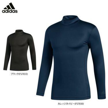 アディダス adidas メンズ ストレッチ 長袖 モックネックシャツ INS46 2020年モデル 詳細1