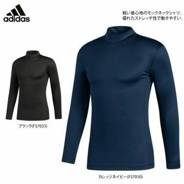 アディダス adidas メンズ ストレッチ 長袖 モックネックシャツ INS46 2020年モデル 詳細2