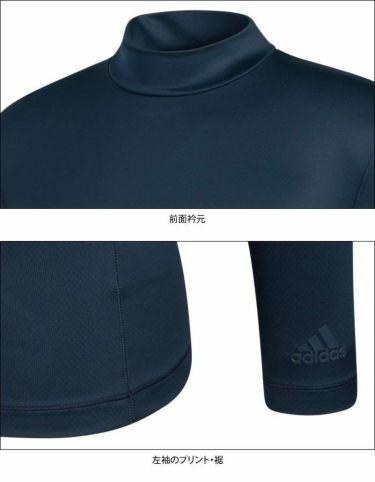 アディダス adidas メンズ ストレッチ 長袖 モックネックシャツ INS46 2020年モデル 詳細4
