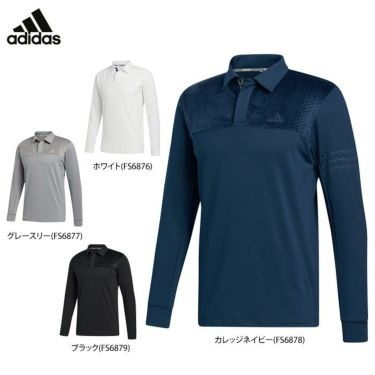 アディダス adidas メンズ ストレッチ 長袖 ポロシャツ INS62 2020年モデル 詳細1